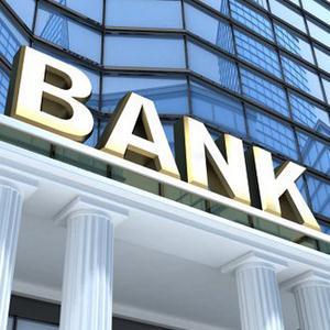 Банки Идринского