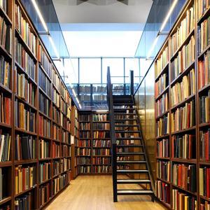 Библиотеки Идринского