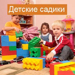 Детские сады Идринского