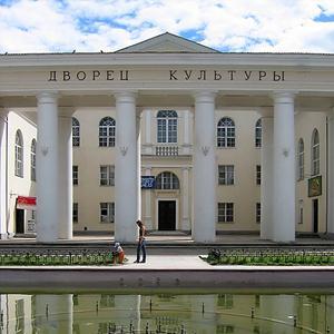 Дворцы и дома культуры Идринского