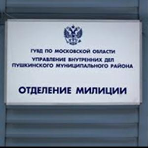 Отделения полиции Идринского