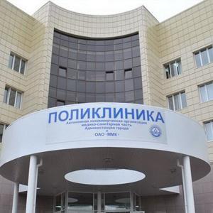 Поликлиники Идринского