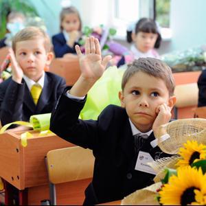 Школы Идринского