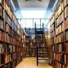 Библиотеки в Идринском