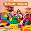 Детские сады в Идринском