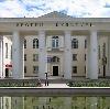 Дворцы и дома культуры в Идринском