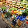 Магазины продуктов в Идринском