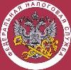 Налоговые инспекции, службы в Идринском