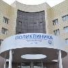Поликлиники в Идринском