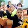 Школы в Идринском